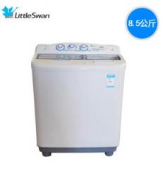 现货隔日达  小天鹅(Little Swan) TP85-S955 8.5公斤双缸双桶半自动洗衣机  货号MD12580