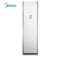 现货2日达   美的3匹冷暖柜式空调KFR-72LW/DY-PA400(D2) 货号MD12580