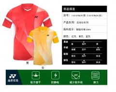 尤尼克斯(YONEX)男女款羽毛球运动上衣  货号:008.ZH020 男175