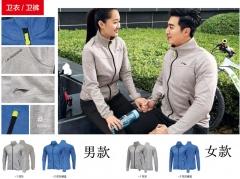 李宁男女同款套装 新款情侣团购款开衫外套运动服一套 男175