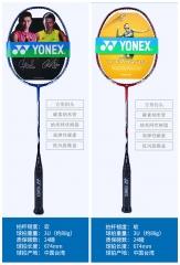 尤尼克斯YONEX羽毛球拍单拍全碳素羽毛球单拍NR控球系列 NR-20   货号008.ZH010 蓝色
