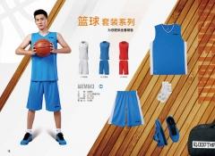 李宁男子篮球比赛套装比赛服2017夏 AATM043-1标准白-2北京蓝-3 朱砂红 男175