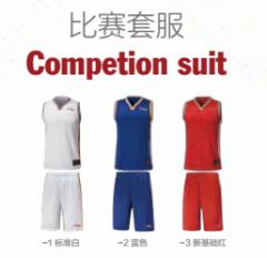 李宁男子篮球比赛套装比赛服2017夏 AATM045-1标准白-2北京蓝-3 朱砂红 男175