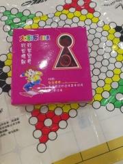 友明   纸盒跳棋  大子45粒,货号008.ZH049