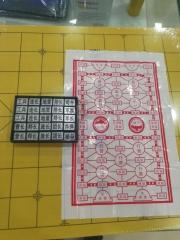 友明牌 塑料盒军旗,货号008.ZH045