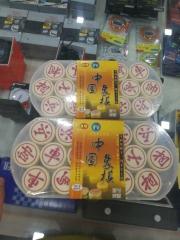 友明塑料盒精品中国象棋,货号008.ZH043 42mm