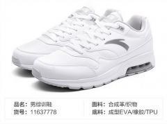 安踏综合训练鞋 运动鞋 男款