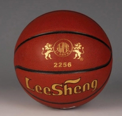 利生篮球 天津利生 5号篮球适合小学生 训练娱乐 2256货号008.ZH002 5#