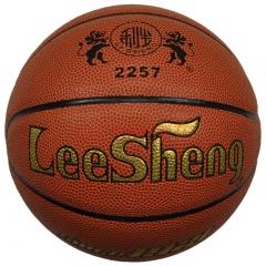 利生LeeSheng篮球 青少年儿童5号篮球2257 PU材质货号008.ZH003 5#