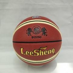 南华利生LeeSheng篮球 青少年儿童5号篮球B2250 吸湿革 货号008.ZH004 5#