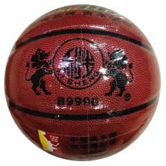 正品南华利生篮球比赛训练成人PU篮球室内外耐磨水泥地B9996货号008.ZH005 7#