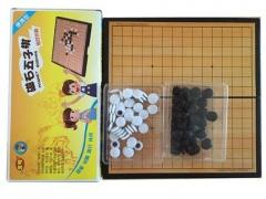 正品友明磁石便携折叠五子棋套装 儿童小学生磁性五子棋小号套装 货号008.ZH028