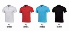 2018李宁短袖POLO衫男士运动生活系列翻领运动服,货号008.ZH230