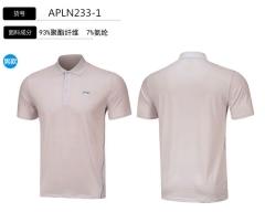 李宁 男T短袖POLO运动衫APLN233-1(基础白),货号008.ZH230