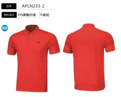 李宁 男T短袖POLO运动衫APLN233-2(基础红)货号008.ZH231