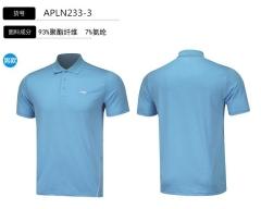李宁 男T短袖POLO运动衫APLN233-3(新疆蓝)货号008.ZH232