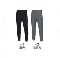 李宁 男 卫裤棉AKLN393,货号008.ZH.240