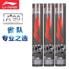 李宁正品比赛级羽毛球,A+90鹅毛球,一桶12只装,货号008.ZH300