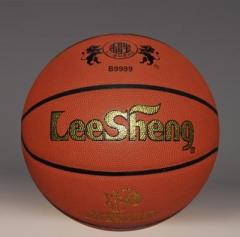 【非现货 七日达】南华利生 篮球7#(5个装)LS-B9999  货号007.L1