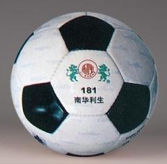 【现货 隔日达】南华利生 足球(10个装)LS-181 货号007.Z1