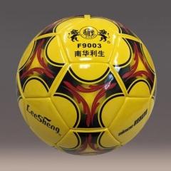南华利生 足球(10个装)LS-F9003 货号007.Z1