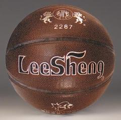 【非现货 七日达】南华利生 篮球7#(10个装)LS-2287 货号007.L1