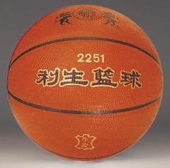 【非现货 七日达】南华利生 篮球5# 02251 货号007.L1