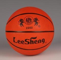 【非现货 七 日达】南华利生  篮球5#   2202(10个装)  货号007.L1