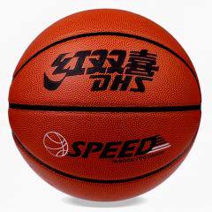 【非现货 七日达】红双喜 篮球7#(10个装)HSX-LQ001 货号007.L1