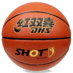 【非现货  七日达】红双喜 篮球7#(10个装)HSX-LQ030  货号007.L1