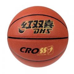 【非现货 七日达】红双喜 篮球7#(10个装)HSX-LQ034  货号007.L1