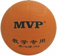 【现货 隔日达】MVP  实心球中考专用  2kg(10个装)货号007.S3