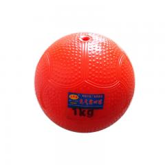 【现货 隔日达】红旗体育 1KG 充气实心球  (2个装)FN-159 货号007.S2