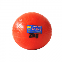 【现货 隔日达】红旗体育 2KG 充气实心球 (2个装)FN-160 货号007.S2