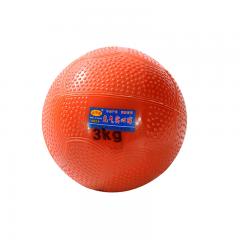 【现货 隔日达】红旗体育 3KG 充气实心球 (2个装)FN-161 货号007.S2