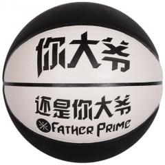 【现货 隔日达】李宁 篮球7#(5个装)你大爷 NDY1 货号007.L1