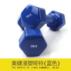 【非现货 七日达】奥健 哑铃10LB(2个装 颜色随机)YL-10LB 货号007.S2