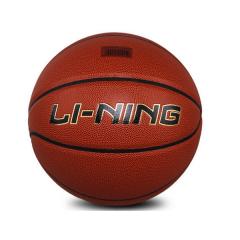 【现货 隔日达】李宁 篮球7#(5个装)LQ019 货号007.L1