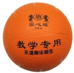 南华利生 实心球  1kg(10个装) 货号007.S3