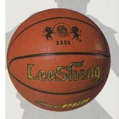 【非现货 七日达】南华利生 篮球5#  2258 (10个装) 货号007.L1