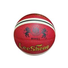 【非现货 七日达】南华利生 篮球5#  B5991  货号007.L1
