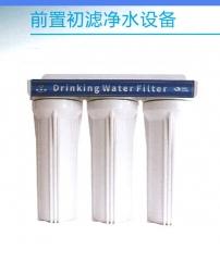 时代   普莱顿前置净水器   三级管道净水器