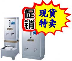 现货次日达 晟隆3KW开水器全自动电热开水器商用烧水器不锈钢开水机热水箱饭店食堂炉桶 货号009.