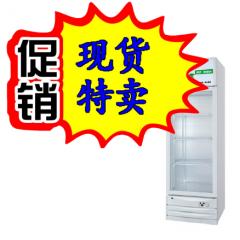 现货次日达 容声 单开门玻璃门立式冷藏保鲜展示柜陈列柜冰柜 货号009.