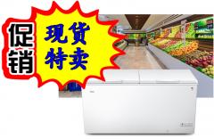 现货隔日达  Haier/海尔 BC/BD-429HK冰柜冷藏冷冻卧式顶开门冰柜 商用大冷柜  货号009