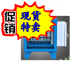 科蓝净化器油烟净化器饭店厨房餐饮环保酒店商用高空静电过滤分离器8000风量 货号009