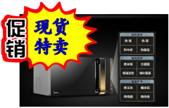 现货次日达 美的X3-233A 23L微波炉Midea/美的 X3-233A微波炉家用变频蒸立方烤箱一体全自动 货号009