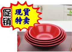 现货次日达 8寸反口汤碗密胺仿瓷碗日式餐具塑料碗仿瓷碗火锅碗米饭碗快餐汤碗粥碗反口碗护边碗安全无毒反口碗 货号009