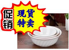 现货次日达 8寸汤碗白色仿瓷密胺 拉面碗 塑料碗 米饭碗 大碗汤 碗斜纹 馄饨碗 粥碗安全无毒无味 斜纹碗 货号009