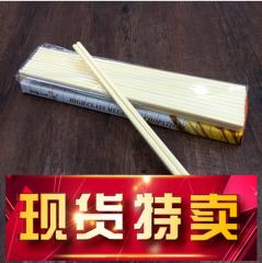 现货次日达  酒店餐饮密胺筷 合金筷防滑黑色不发霉筷子  货号009